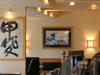 Japanisches Restaurant KAI in 6020 Innsbruck: